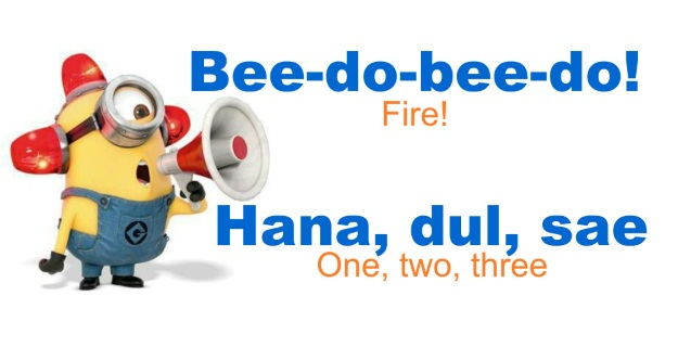 Minion Language Fire Alarm