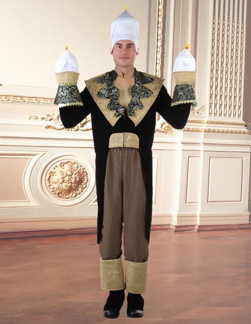 Lumiere Costume