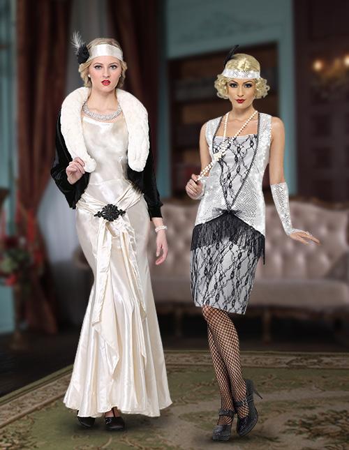 Daisy Buchanan Costumes