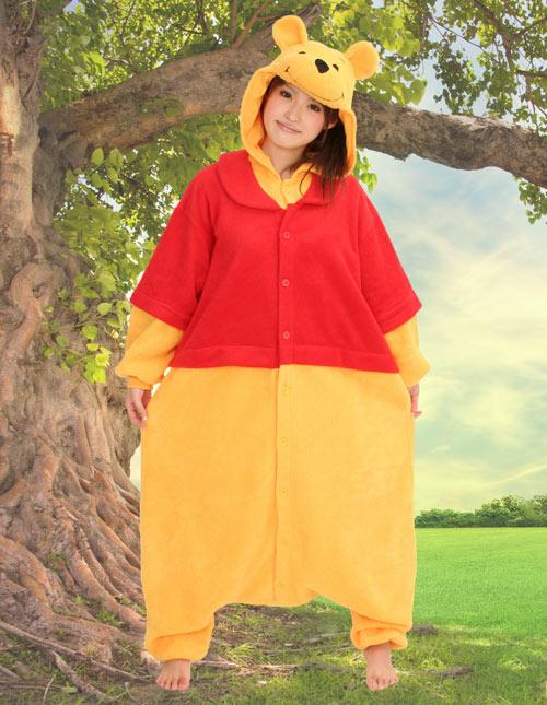 Winnie the Pooh Costumes - Tigger Costumes c8a6d55de28a