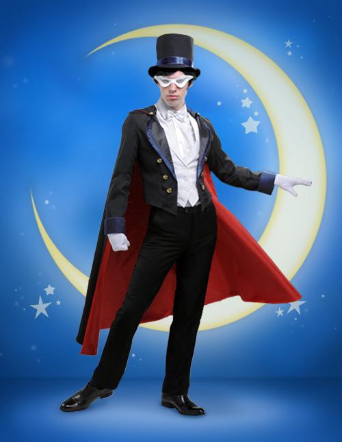 Tuxedo Mask Costume