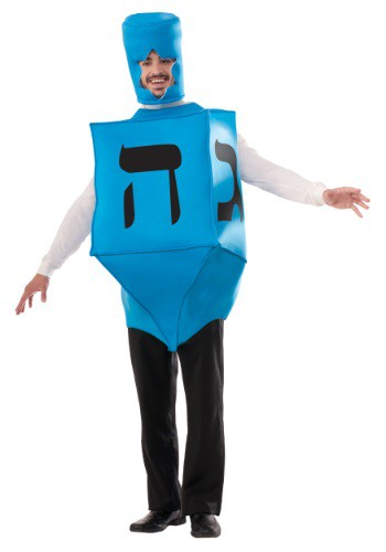 Adult Dreidel Costume By: Forum Novelties, Inc for the 2015 Costume season.
