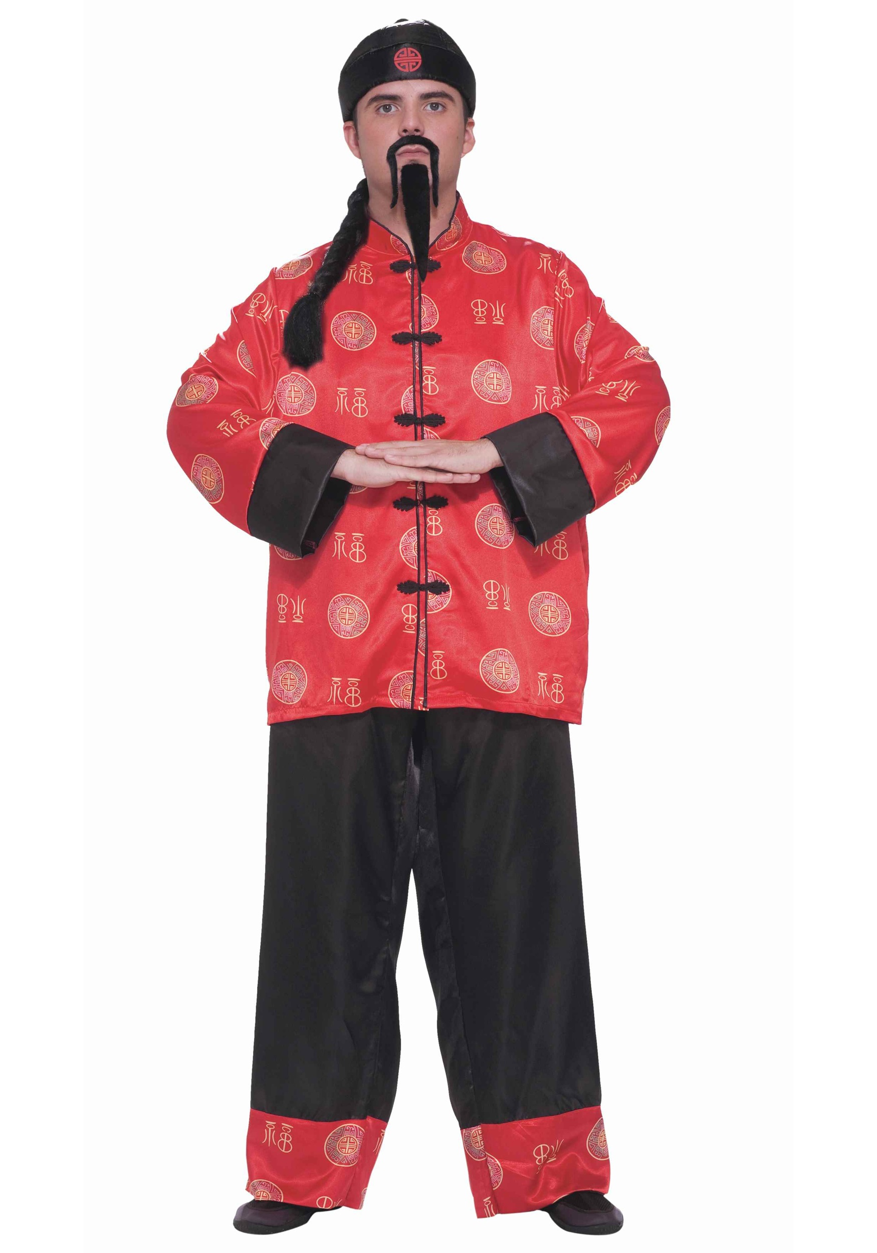 Chinese Gentleman Costume  sc 1 st  Halloween Costumes & Chinese Man Costume for Adults