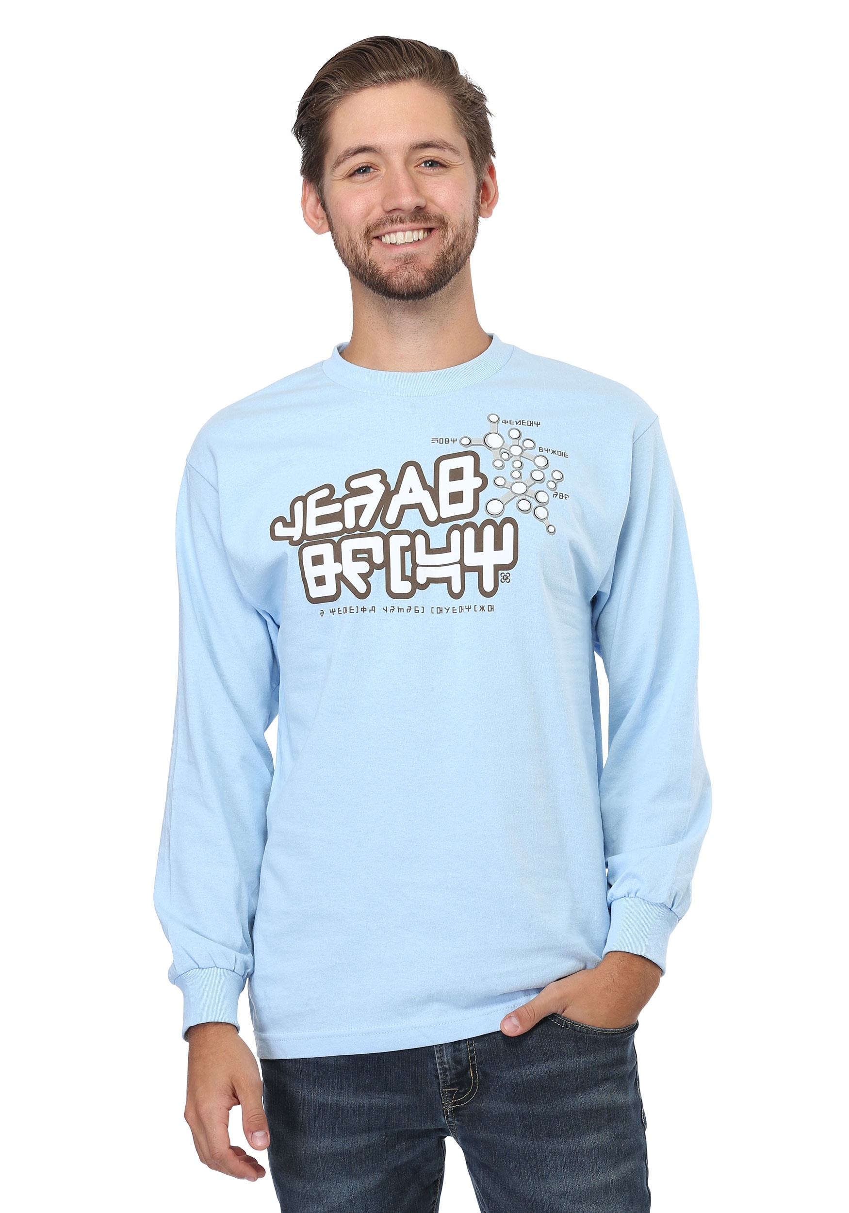 Peter Quill Star Lord Cotton Light Blue Gear Shift T-shirt - DeluxeAdultCostumes.com