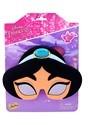 Aladdin Jasmine Glasses Alt 2