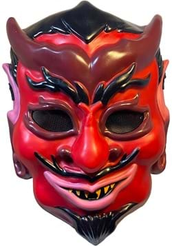 Haunt Devil Mask