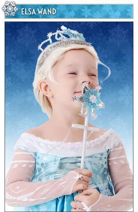 Elsa Wand